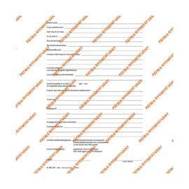 """B.VALL.349 A4 24lapos álló """"Munkahelyi munkabaleseti napló"""" nyomtatvány"""