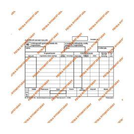 """B.12-114/V A5 25x4lapos fekvő """"Készletkivételezési bizonylat"""" nyomtatvány"""
