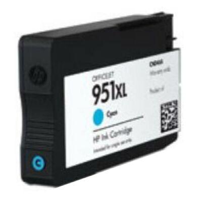 951XL cyan CN046AE utángyártott chipes 30ml festékpatron - EZ OfficeJet Pro 8100 8600 276dw 251dw