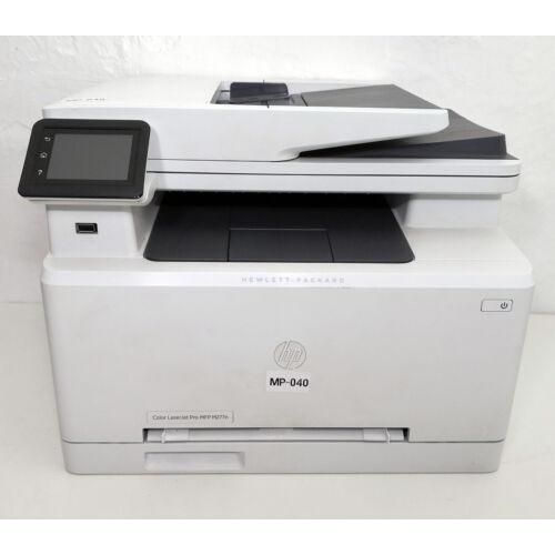 Color LaserJet MFP M277n (B3Q10V) - használt nyomtató