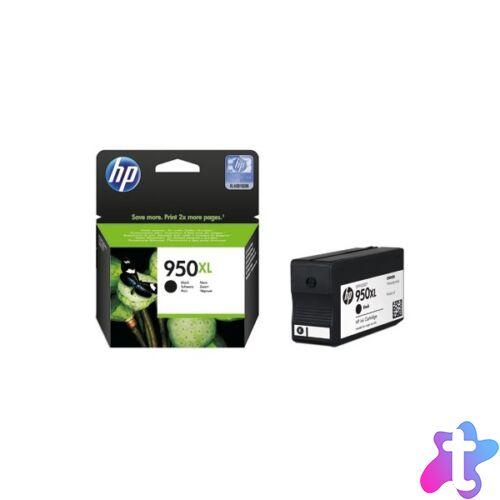 HP CN045AE (950XL) fekete nagykapacítású tintapatron